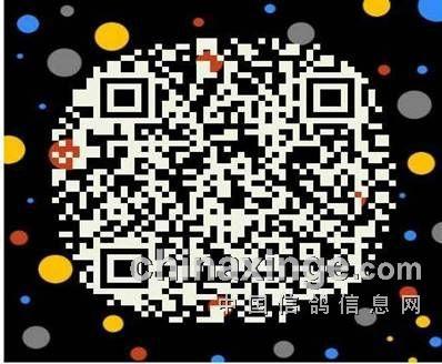 微信图片_20170523171831 拷贝.jpg