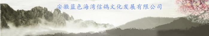 说明: 山水_新图.png
