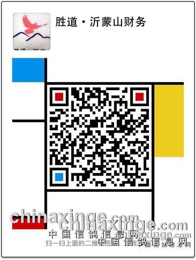 http://gdgp8.chinaxinge.com/pic4/201801/20180129120112441.jpg