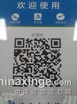 http://gdgp8.chinaxinge.com/pic4/201811/20181123092631849_s.jpg