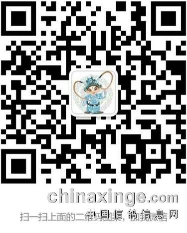 说明: http://gdgp0.chinaxinge.com/pic5/201812/20181217210535334001.jpg