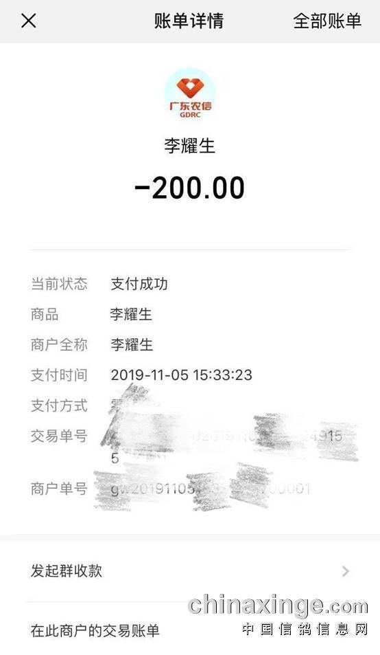微信�D片_20191106165349
