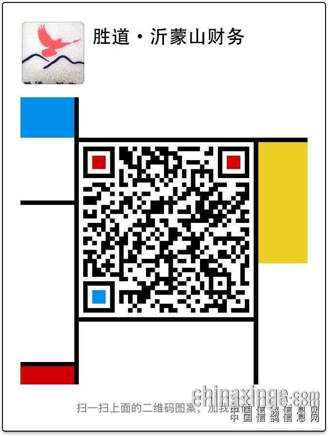 http://gdgp6.chinaxinge.com/pic4/201710/20171022161337794.jpg